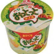 ファミマ・おっとっとコラボから「おっとっとアイスコンソメ味」など2品発売。キャンペーンも同時開催。