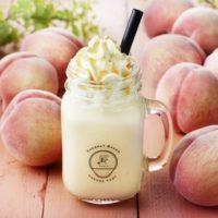 パブロ、桃が華やかに香る「たっぷり果実のピーチフルーテ」を初夏限定で販売。