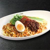 【汁なし担々麺】くら寿司、辛味噌特製ダレが極太麺に絡む「コク旨冷やし担々麺」発売。