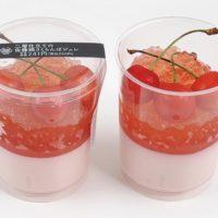 ミニストップ、3粒の佐藤錦を贅沢に使用した「二層仕立ての佐藤錦さくらんぼジュレ」を期間限定発売。
