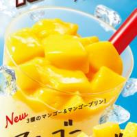 ケンタッキー、「Krushers」新作は3種類のマンゴーを贅沢に楽しめる「マンゴー&マンゴー」。