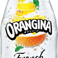 オランジーナに新フレーバー「フレンチスパークリング」登場。リフレッシュのおともに最適な味わい。