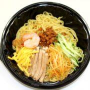 """ファミリーマート""""味変""""もできるピリ辛冷し中華を新発売。海老や""""中華くらげ""""など贅沢食材が満載。"""