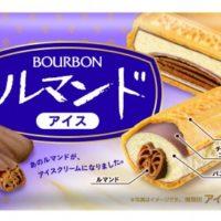 ブルボン、「ルマンドアイス」九州地区全域での販売を開始。