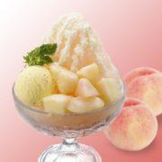 """桃の果肉が""""ごろっと""""コージーコーナーに桃のかき氷「桃のミルクフラッペ」が数量限定で登場。"""