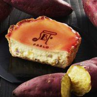 パブロご当地シリーズから石川県特産金時芋使用の「焼きたて五郎島金時チーズタルト」金沢もりの里店限定発売。
