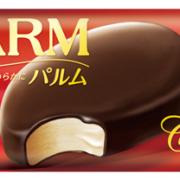 いま、コンビニで「パルム」買うならファミマ、全国で割引セールを開催。「バニラモナカジャンボ」も。