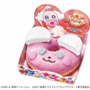 ミスタードーナツ、「キラキラ☆プリキュアアラモード」とコラボし「ペコリンドーナツ」を発売。