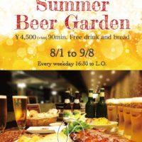 メゾンカイザー、パンとビールが食べ飲み放題、開店以降初となるビアガーデンを期間限定でオープン。