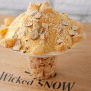 韓国発のかき氷カフェWickedSnow、人気のかき氷とカフェメニューのテイクアウトを開始。