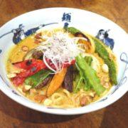 麺屋武蔵、売れ切れ続出の限定ラーメン「ベジ白湯カレー麺」をレギュラーメニュー化。