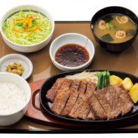 暑い夏にがっつり、「やよい軒」選べる3種のビーフステーキ定食を発売。