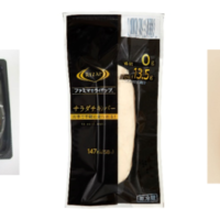 """ファミマ、""""サラダチキン""""がRIZAP監修で商品化。糖質ゼロの「RIZAPサラダチキン」を販売開始。"""