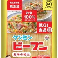 8月18日「ビーフンの日」に合わせ、東京と神戸でケンミンビーフン無料配布イベント開催。