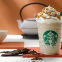 スターバックス、5種の茶葉がブレンドされた「ほうじ茶 クリーム フラペチーノ」を発売。