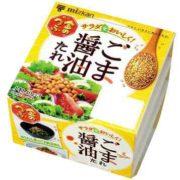 """「金のつぶ」に""""サラダ用納豆""""誕生。焙煎すりごまの風味豊かな「納豆×サラダ」を新提案。"""
