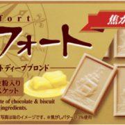 """アルフォートミニに""""焦がしバター""""香るブロンド色のチョコレートが登場。"""