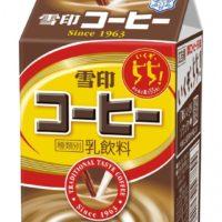 """5人に1人が「雪印コーヒー」でコーヒーデビューしていた、不動の""""懐かし""""コーヒー乳飲料が55年目。"""