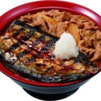 """すき家、""""さんま蒲焼き""""と牛丼が一体となった「さんま牛」を発売。"""