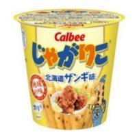カルビー、大人気じゃがりこシリーズから「地域の味シリーズ」を発売開始。