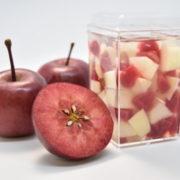 【希少】身が赤いリンゴ「恋栞」の生フルーツゼリー1日10個限定で発売。