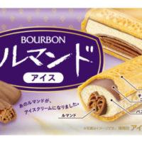 ブルボン、話題のモナカアイス「ルマンドアイス」の販売を東北・北海道に拡大。