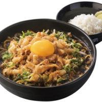 すた丼屋、総重量1.2kgの最強メニュー「肉盛りすたみな麺」を新発売。