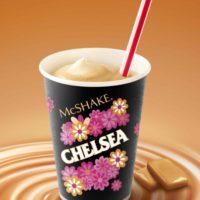 マック、CHELSEAと初コラボ「マックシェイク チェルシー」が新発売。