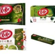 """【史上最多】""""抹茶キットカット""""計10品が一斉発売。4つの新商品が登場。"""