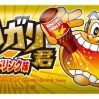 ガリガリ君、はちみつ+ビタミン+アミノ酸入り「元気ドリンク味」が新登場。