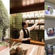 30種類のシングルオリジンが並ぶ、「丸山珈琲」が表参道に新店舗をオープン。