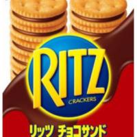 リッツ、SNSで話題のアレンジをついに商品化。「チョコサンド」新発売。