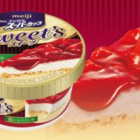【待望】販売休止の「スーパーカップ苺ショートケーキ」が復活、初の4層構造を採用。