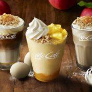マックカフェ初「りんごタルト」のフラッペとラテが登場。ごろごろ国産りんごとカスタードがたっぷり。