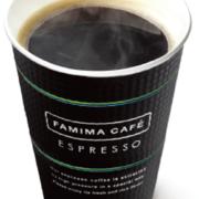 ファミリーマートのブレンドコーヒーが甘く芳ばしくなってリニューアル。