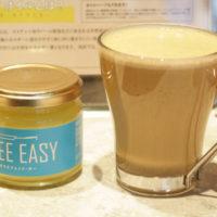 最強のバターコーヒー、日本初のバターコーヒー専門店に新メニュー登場。