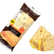 ブリトーの具材が2倍に、セブンイレブン「ブリトー 倍盛りハム&チーズ」発売。