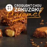 クロッカンシューザクザク、秋の限定フレーバー「キャラメルザクザク」が登場。
