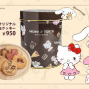 モミアンドトイズ、サンリオキャラクターとのコラボ商品を期間限定で発売。