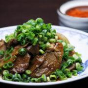 一蘭、上質ロースを使った「煮こみ焼豚皿」を新発売。