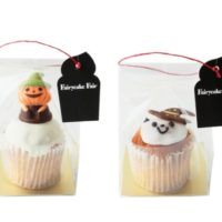 カップケーキ専門店「フェアリーケーキフェア」にハロウィン限定商品が登場。