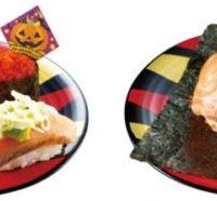 """かっぱ寿司、割って食べる新感覚寿司や""""ある物体""""が回転レーンに登場など『かっぱでハロウィン!』を開催。"""
