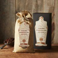 タリーズ、希少なゲイシャ種100%のコーヒー豆を専用化粧箱入りで数量限定販売。