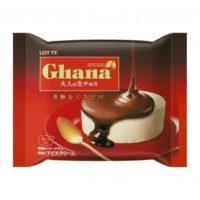 ロッテ、芳醇でなめらかなくちどけの「ガーナ大人の生チョコ」が登場。