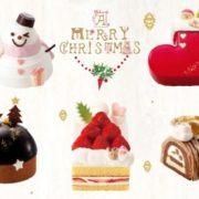 銀のぶどう、可愛いサイズの選べるクリスマスケーキ全5種が予約販売開始。