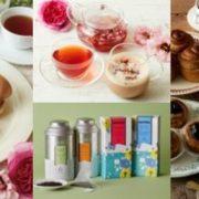 アフタヌーンティー、4種の紅茶を使った限定スイーツやフォトジェニックな紅茶などを限定発売。
