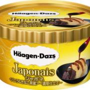 ハーゲンダッツ「ジャポネ バニラ&きなこ黒蜜」セブンイレブン限定で発売。