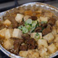 """ローソン冷凍ホルモン鍋に""""豆腐""""が「鬼美味い」SNSで大ブーム、最強説浮上で売切続出。"""