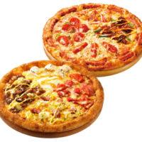 ピザハット、キャラメルシュガー&チーズクラストの「ハロウィン4」を新発売。