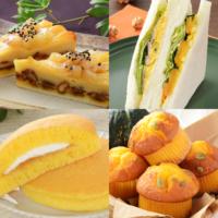 """ローソン、かぼちゃのサンドや""""お芋""""のパンケーキなどハロウィンにぴったりの新商品を発売。"""